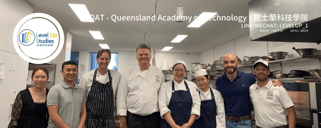 QAT- Queensland Academy of Technology - 昆士蘭科技學院-布里斯本技職學校