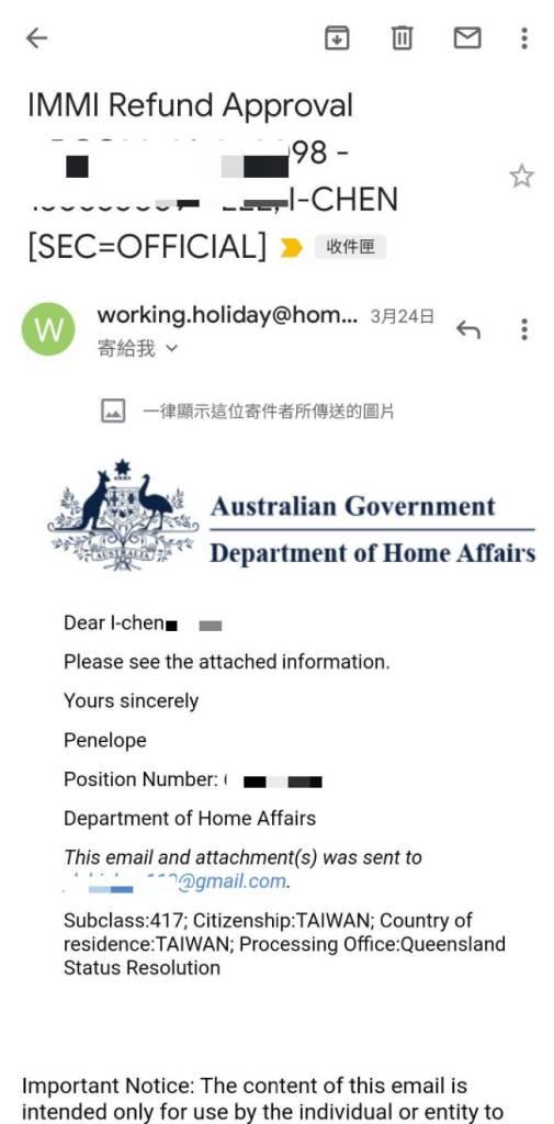 澳洲 打工度假 退費2021